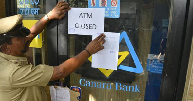 Telugu news Half of India's ATMs May Close Down by March 2019, Warns Industry Body  catmi Closure of the ATMs will impact thousands of jobs and also the financial inclusion efforts of the government..