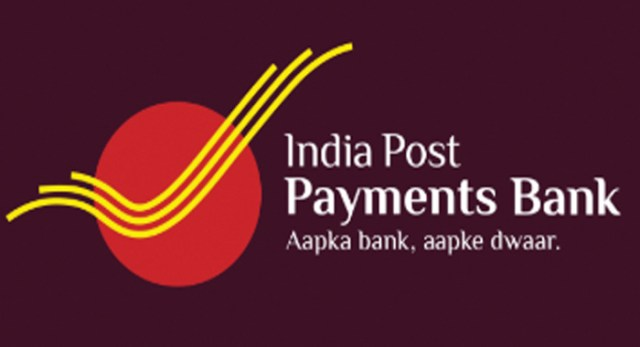 Telugu News Indian Postal payments bank started door delivery banking services