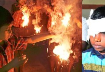 Telugu news Diwali festivals tragedy ... with serious injuries to the eyes ….