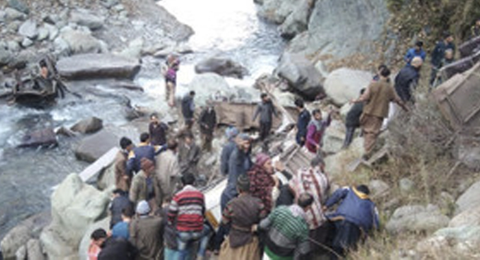 Telugu News The bus that fell into the valley has killed 23 people