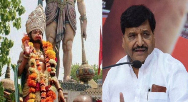 Telugu News Shivpal Yadav demands 'caste certificate' for Lord Hanuman after Yogi Adityanath stoked controversy