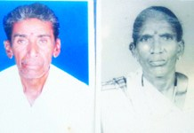 Telugu News old husband died after listening of wife's death news