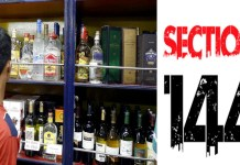 Telugu news 144 section in Telangana.. The liquor stores are closed