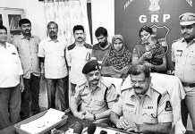 Telugu News Secunderabad railway police successfully arrested the child trafficking members