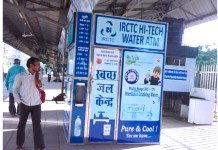 Telugu News IRCTC Increases Price Of Drinking Water From Vending Machines At Railway Stations