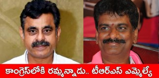 Telugu News chevella mp konda vishweshwar reddy calls me to invite into congress says trs candidate marri janardhan reddy.