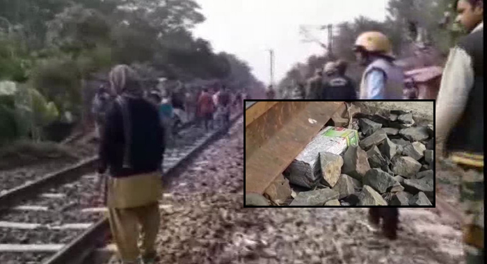 Telugu News bomb found on railway track in west bengal