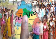 Telugu News First Phase Of telangana Panchayat Elections Tomorrow .