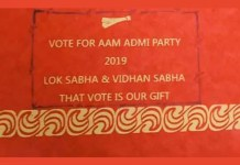 Telugu News For Wedding Gift Just Vote For AAP, Says Haryana Couple On Invite.2