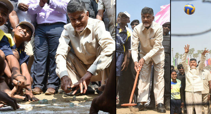 Telugu News andhra pradesh chief minister chandrababu naidu played with children in prakasam district .
