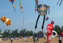 Telugu news, Kites festival at Parade Grounds .. 3 days sweet Celebrations.