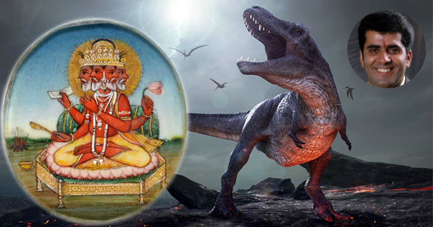Telugu news Lord Brahma first to discover dinosaurs, mentioned them in Vedas Punjab university geologist Ashu Khosla