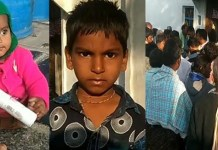 Telugu news suspect of Hobgoblin... Killing the parents and making children orphans .