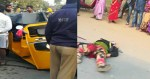 Telugu news auto flipped while driver averted a dog and woman passenger killed in sanageddy domadugu.