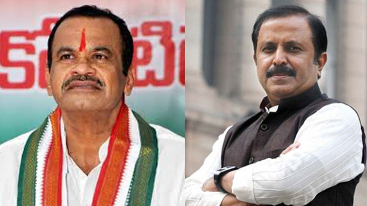 Komatireddy Venkat Reddy is the name of Congress candidate for Bhuvanagiri parliament