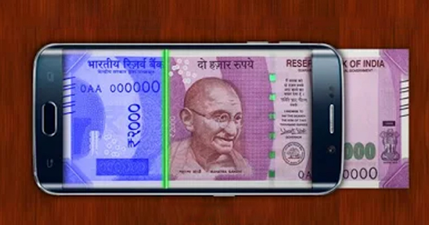Fake notes detector! This IIT has developed mobile app to identify counterfeit currency - Key details.