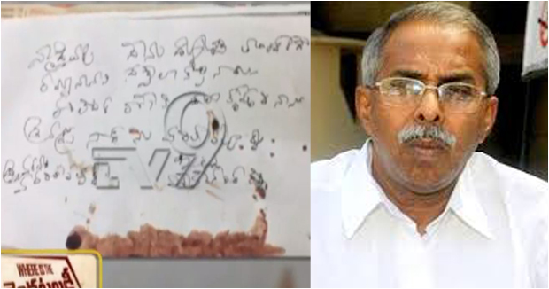 YS vivekananda reportedly written last letter while succumbs to death driver prasad.