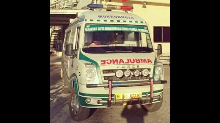 AMBULANCE MISSION IN 'TRAFFIC' MOVIE MODEL; EXPECT THE PEOPLE'S COLLABORATION