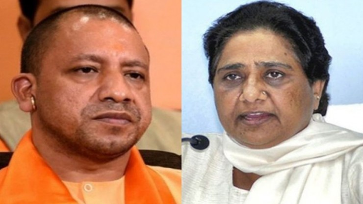 Yogi Adityanath Barred From Campaign For 72 Hours, Mayawati For 48 Hours