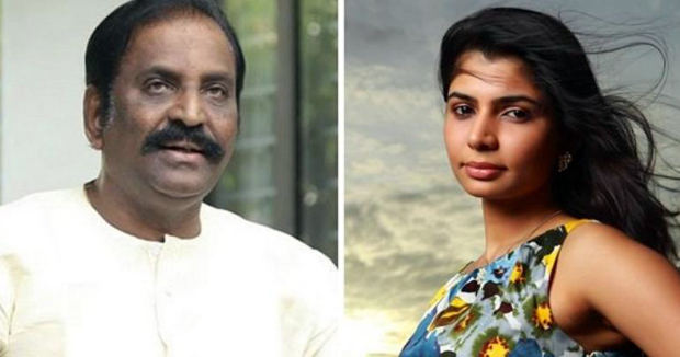 Singer Chinmayi Sensational Comments On Writer Vairamuthu
