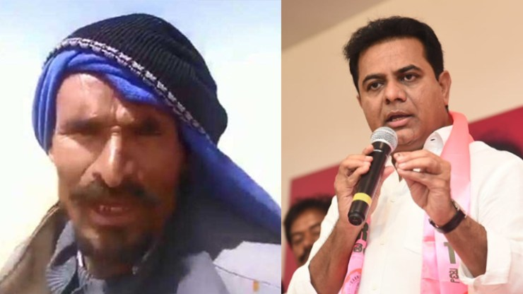 Telangana person is difficult in Abu Dhabi .. KTR Responded