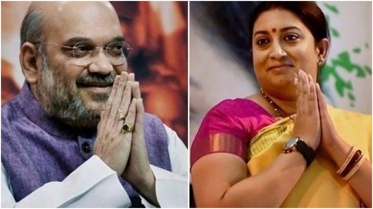 Bjp president amit shah may be finance minister and smriti irani gets defense ministry in modi's new canbinet