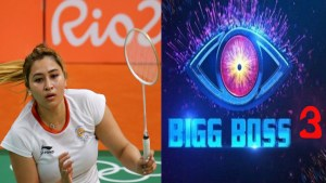 I am Not contesting In Bigg Boss season 3.. Badminton Player Gutta Jwala.
