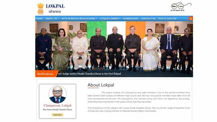 Lokpal Website inaugurated by first lokpal justice pinaki chandra ghosh .