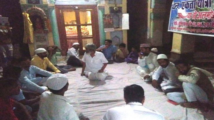 Sarayu kunj temple in disputed ayodhya hosing iftar feast for mulims