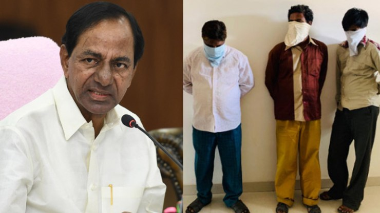 Telangana chief minister kcr signature forgery for regularization of costly land in gachibowli three arrested.