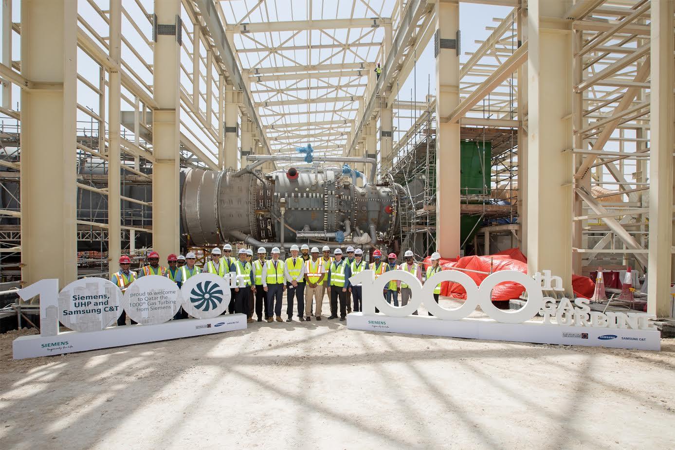 Siemens 1,000th gas turbine arrives at Umm Al Houl power