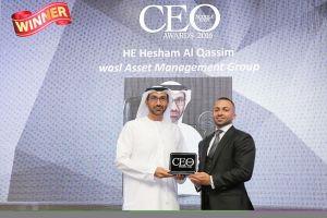 Hesham Al Qassim while receiving the award