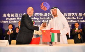 ajman-and-china-sign-partnership-to-promote-tourism