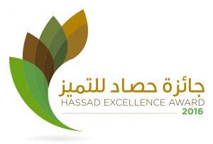 hassad excellence award 2016 logo
