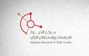 addaera-research-polls-centre-logo