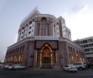 Bank Sohar Building