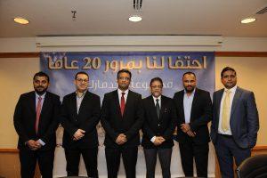 Landmark Group Management