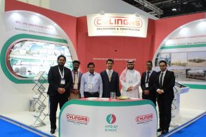 Cylingas at ADIPEC2016