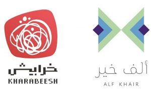 kharabeesh-alf-khair-joint-logo