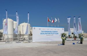 Masdar's Renewable Energy Desalination Pilot Plant is testing sustainable water technology in the UAE