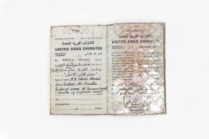 uaq-passport