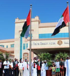 arbh-flag-day