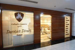 Dentist Direct Dubai in Tecom