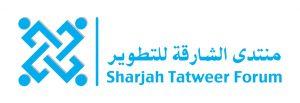 sharjah tatweer forum stf-logo