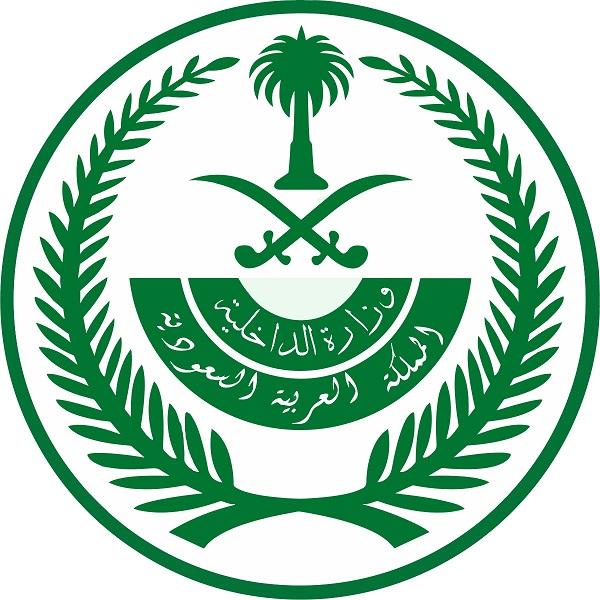 Major Plot Foiled In Saudi Arabia Ministry Of Interior Announces