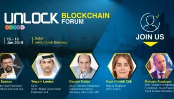 du Presents UNLOCK Blockchain Forum 2019 | mid-east info
