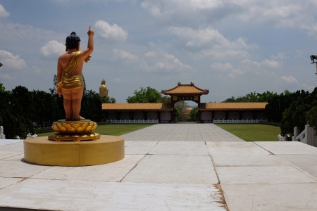 Fo Guang Shan Monastery, Not the Buddha Memorial