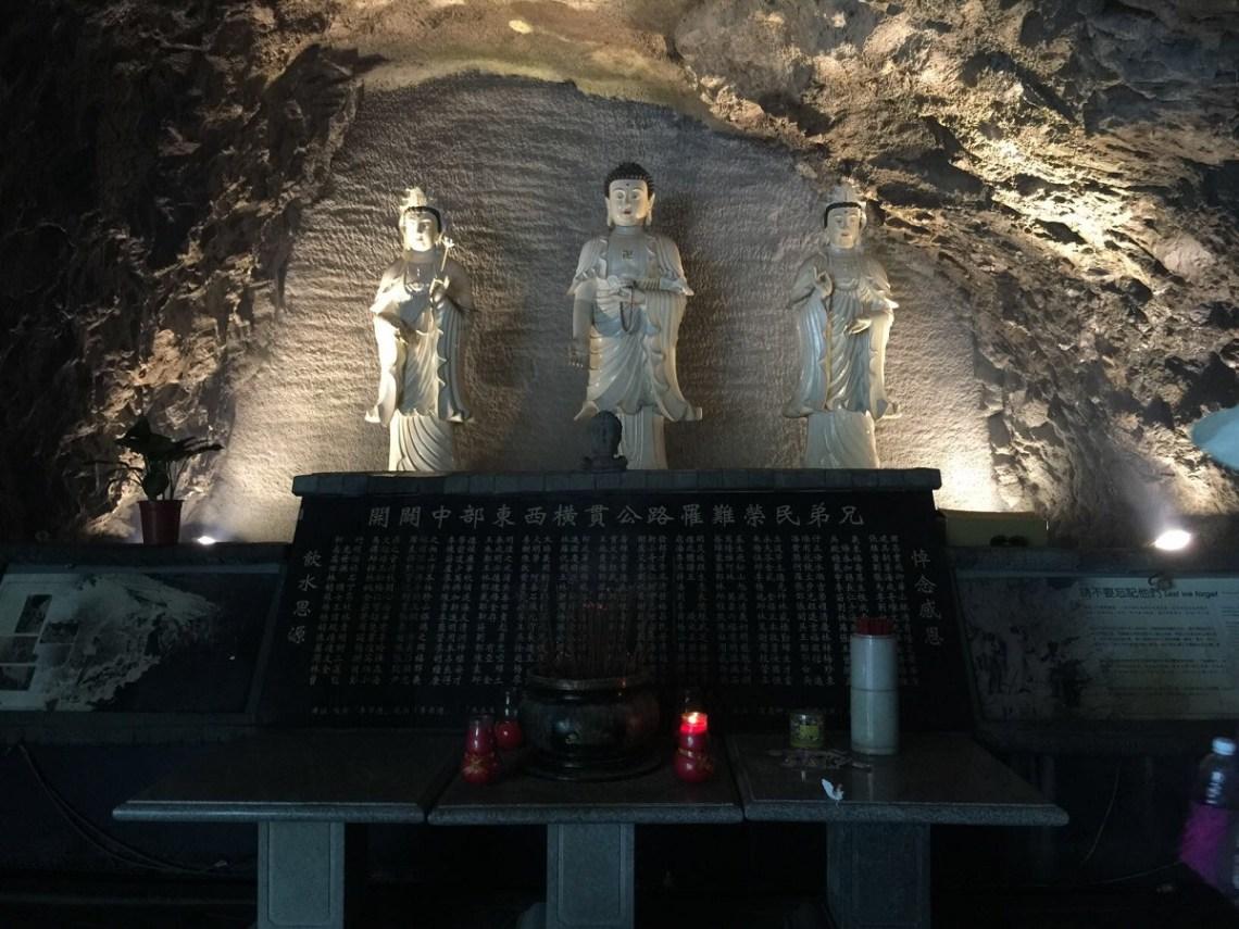Tunnel to Eternal Spring Shrine