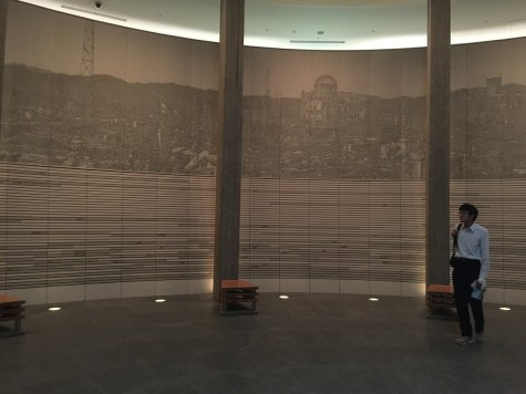 The National Peace Memorial Hall for the Atomic Bomb Victims
