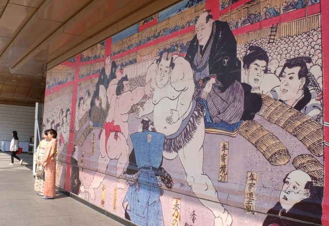 Artwork outside the Sumo Stadium